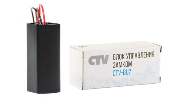 CTV-BUZ Блок управления замком