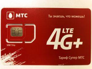 МТС 250 руб/мес (Безлимит)
